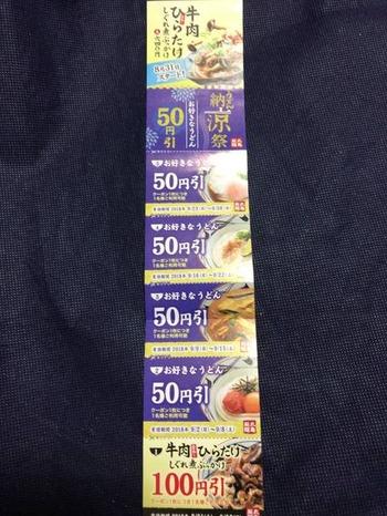 E393DED0-E0FF-4ADA-9D55-569D9C802FC7