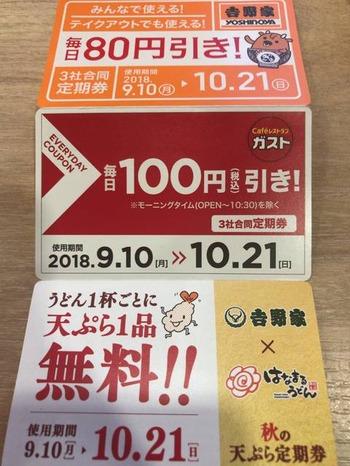 49823A45-2FC2-420E-9099-2EB9A6084885