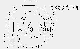 yarumi_gakuburu