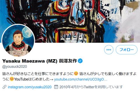 maezawa2
