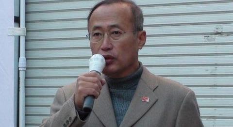 yoshifu