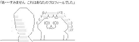 konohito2