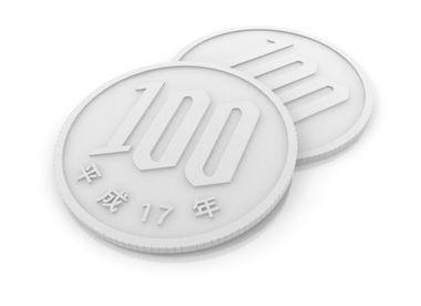 200yen