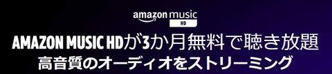 musichd2