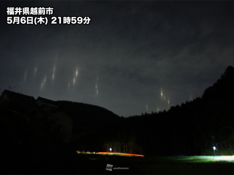 20210507-00024352-weather-001-1-view