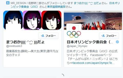 sano_twitter_03
