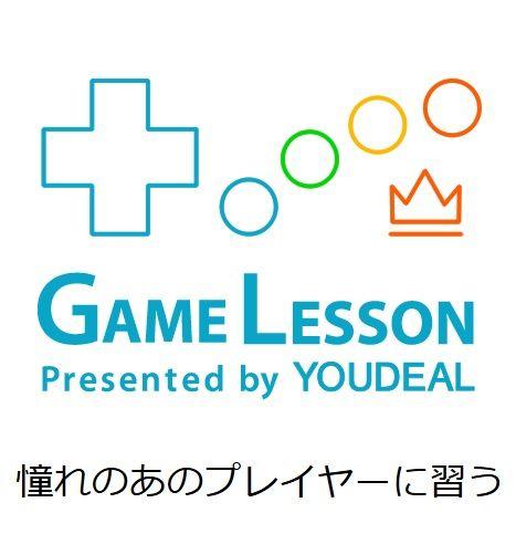 gameless