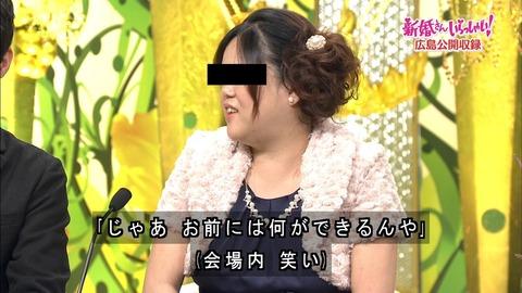 fat151213131523