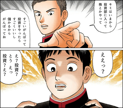 story_1_1