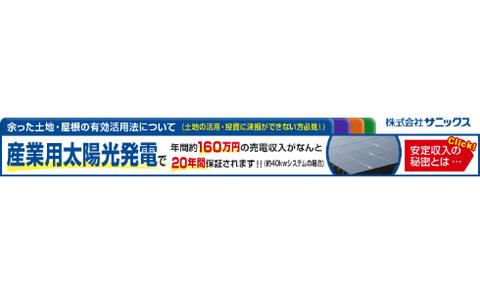news4vip-1403247029-2