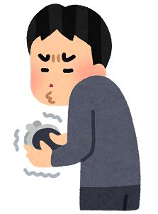 setsuyaku