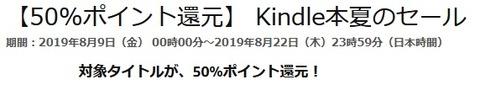 kindle_hon