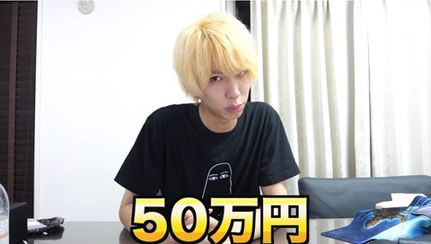 50man