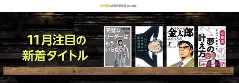 kindle_unl