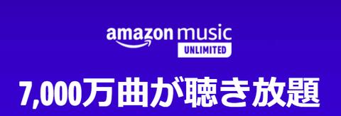 musicun