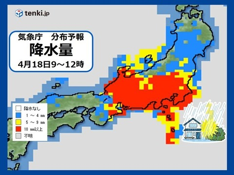 20200417-00004857-tenki-000-1-view