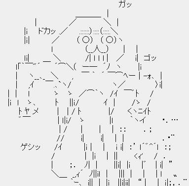 gatsu
