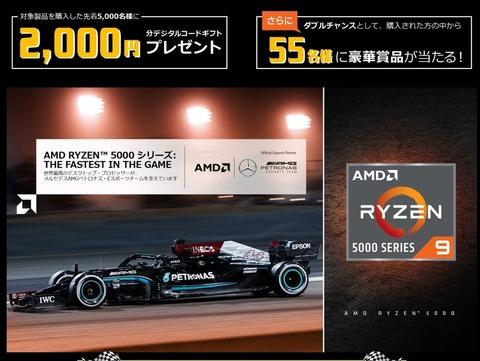 20210820-00000093-impress-000-1-view