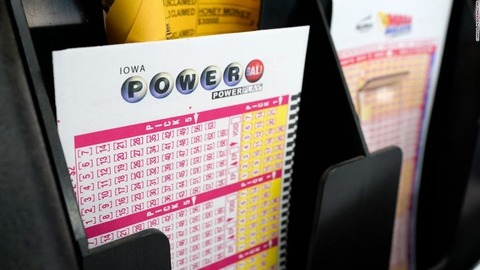 powerball-lottery-ticket-0112-super-169