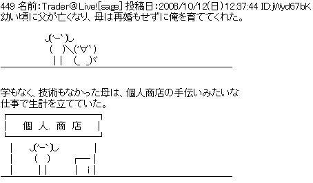 sakimono01