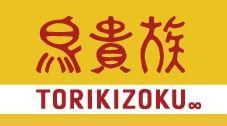 torikizoku2