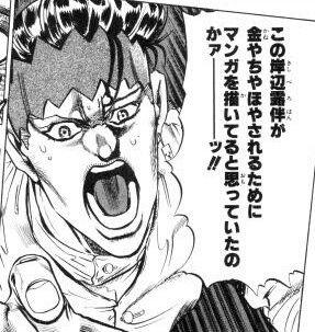 konokishibe