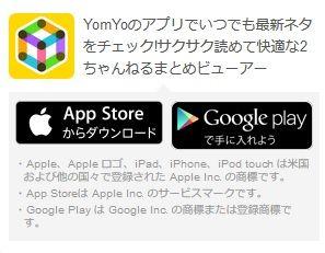 yomyo06