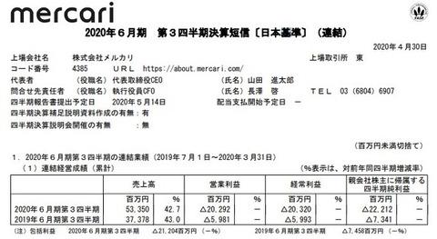 mt1626333_MCKS-01