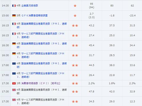 oushu_0423