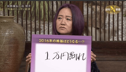 murasaki2