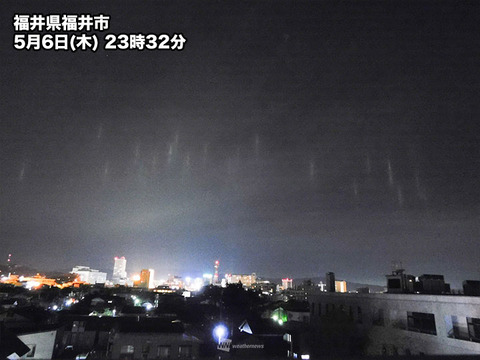 20210507-00024352-weather-002-1-view