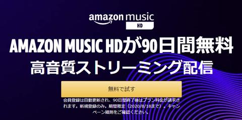 musichd