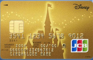 card_gold3