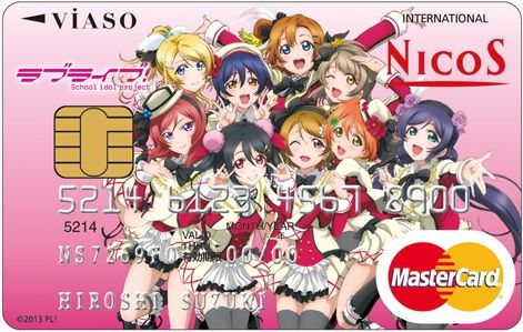 lovelivecard