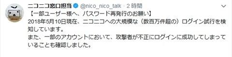 niconico_hack