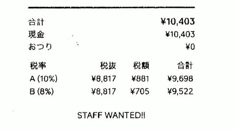 20191020-00000023-asahi-000-view