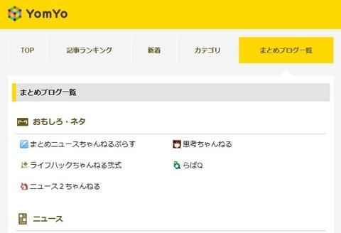 yomyo01