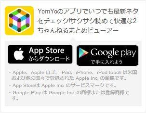 yomyo03