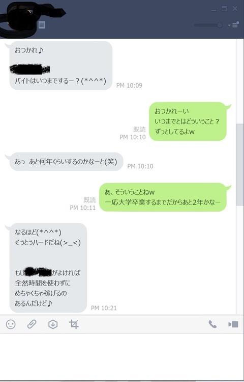 mG0IV4N