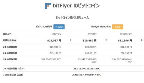 bitcoin_1116