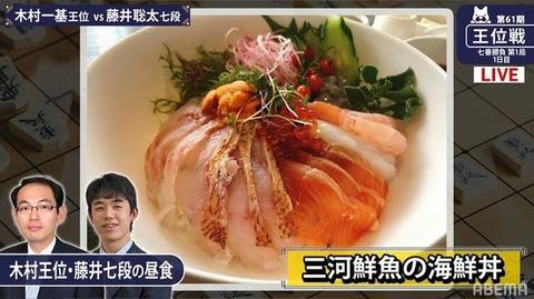 【朗報】藤井二冠、ご飯を食べただけでホテルを救ってしまう