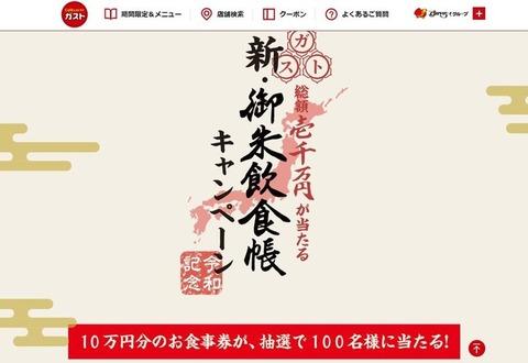 news_20190425131040-thumb-645xauto-156725
