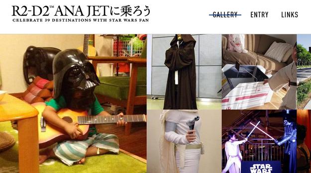 R2-D2 ANA JET 遊覧フライト@ANAマイルの貯め方