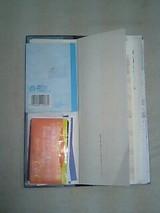 超整理手帳(3)