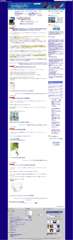 マネテクデザイン(新)