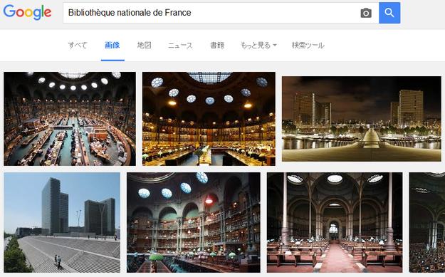 フランス国立図書館 リシュリュー館