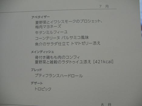 20120709102128