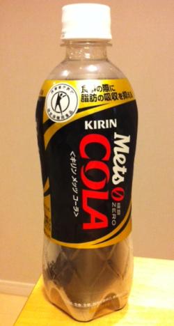 キリンメッツコーラ1