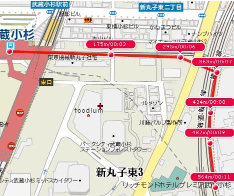 南武線〜横須賀線