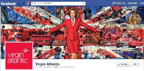 virginatrantic